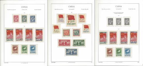 CHINA PRC 1949/1956 COLECCION